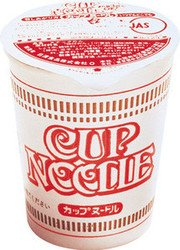 Launch of Cup Noodles, the world's first cup-type instant noodles