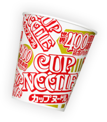 Cumulative sales of the Cup Noodles brand worldwide reach 40 billion servings