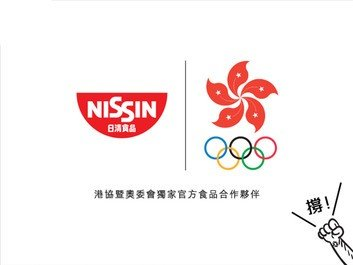 Nissin Foods as the Exclusive Food Partner of SF&OC to support local athletes at Tokyo 2020