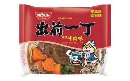 Demae Iccho Classic Series Roast Beef Flavour