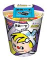 Tokyo Fish Broth Flavour