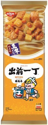 Demae Iccho Bar Udon Curry Flavour