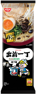 Demae Iccho Bar NoodleBlack Garlic Oil Tonkotsu Flavour